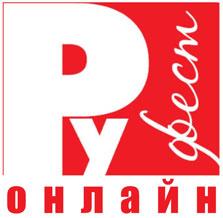 логотип-онлайн-РУфест