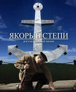 афиша-фильма