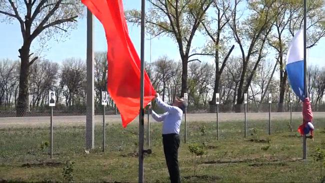 флаг-Поркшеяна