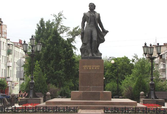 Памятник-Пушкину-в-Ростове-