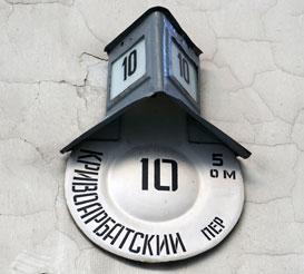 адрес-дома
