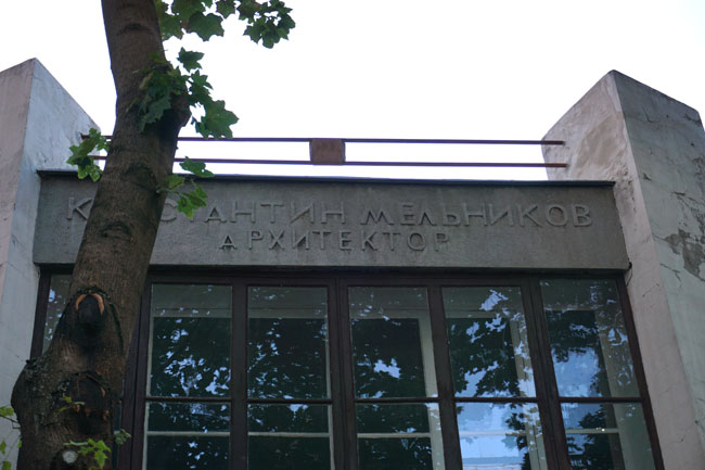 табличка-на-фасаде