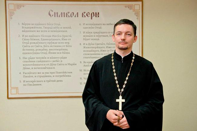 Александр-Усатов