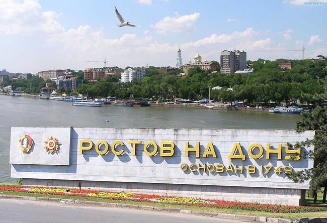 Картинки-с-днём-города-Ростов-на-Дону-вид с левого берега