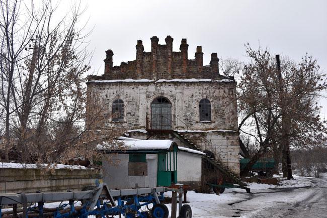 Мельница-Куйбышево