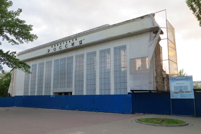 Россия-общий-вид -2016