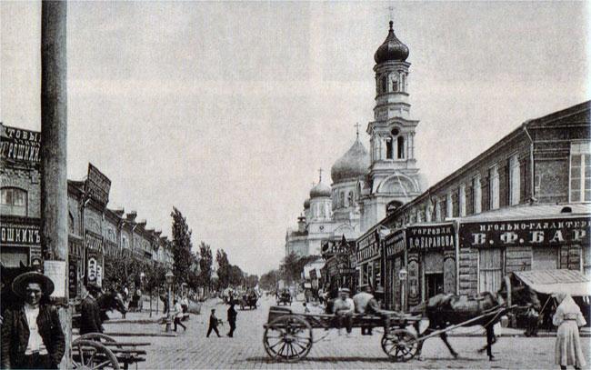 Ростов-конец-ХIХ-века
