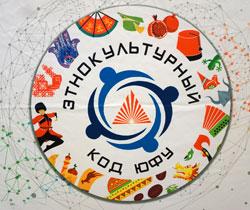 логотип-проекта-Этокультурн