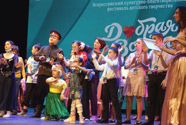 участники-финального-концер