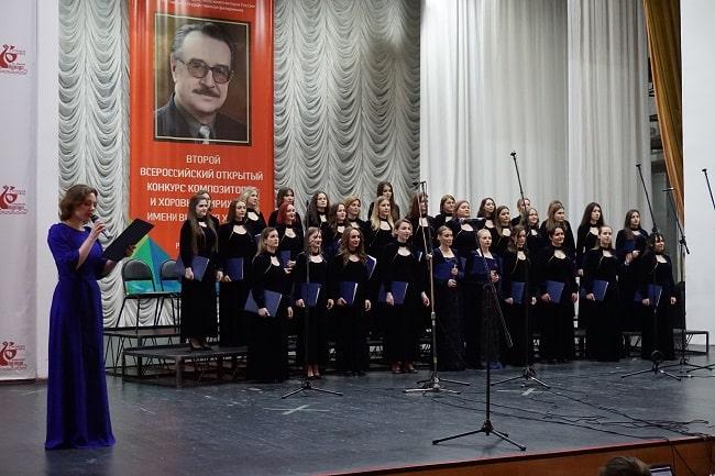 женский хор РГК-min
