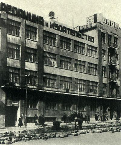 Молот-конец-1920-х-начало-1