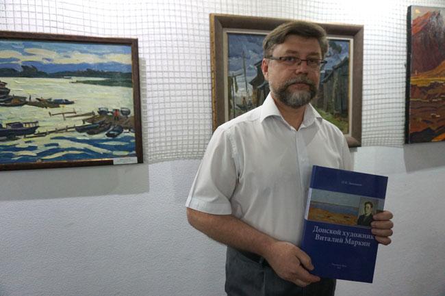 Олег-Зимовнов-и-его-книга-о