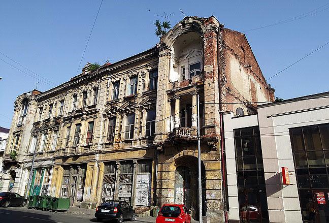 дом-Кисина
