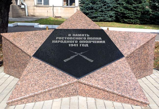 звезда-у-РИИЖТа1