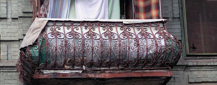 Баумана 5, балконное ограждение, Ростов-на-Дону, фото Веры Волошиновой