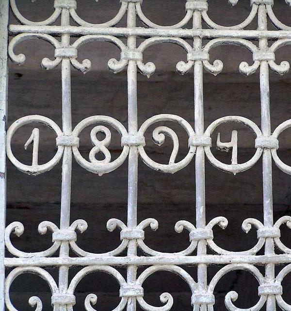 Ворота Переулок Братский 55, Ростов-на-Дону, фото Веры Волошиновой