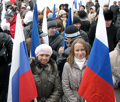 День единения и согласия в Ростов-на-Дону, фото Веры Волошиновой