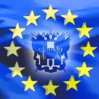фестиваль День Европы в Ростове-на-Дону