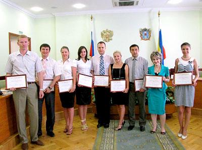 Молодежное правительство Ростовской области 2009 г., фото Веры Волошиновой