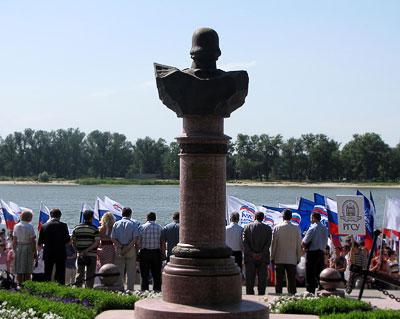 День России на набережной в Ростове, митинг Единой России, фото Веры Волошиновой