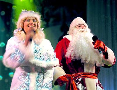 Дед Мороз и Снегурочка, Новогоднее представление в Ростовском Молодежном театре, фото Веры Волошиновой