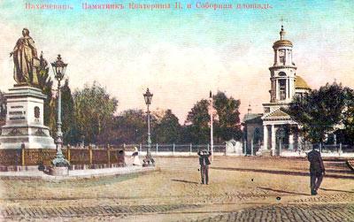 Памятник Екатерине Великой, Нахичевань-на-Дону