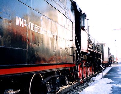 Филиал музея истории Северо-Кавказской железной дороги - Музей железнодорожной техники, фото Веры Волошиновой