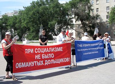 День России в Ростове-на-Дону, фото Веры Волошиновой