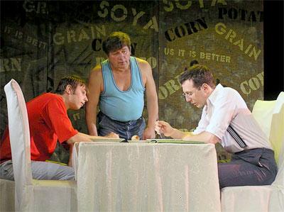 Михаил Сопов, Григорий Иванов и Валерий Смык в спектакле Новошахтинского театра