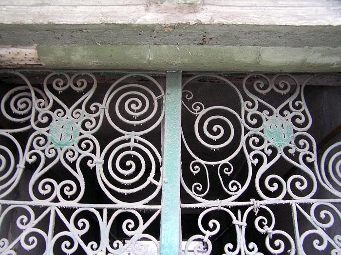 Социалистическая 7, фрагмент ворот, Ростов-на-Дону, фото Веры Волошиновой