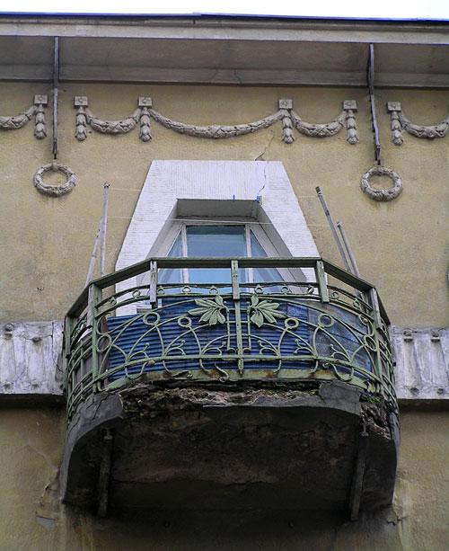 Станиславского 100, балкон, Ростов-на-Дону, фото Веры Волошиновой