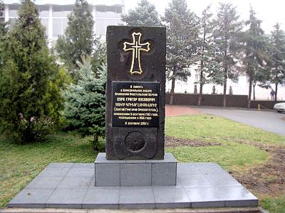 Хачкар в честь собора Святого Григория Просветителя в Ростове, фото Веры Волошиновой