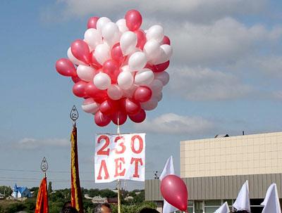 Празднование появления первых поселений армян на Дону в селе Чалтырь, 2009 год, фото Веры Волошиновой