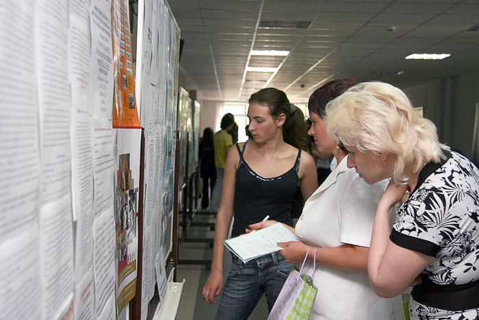 ЮФУ - вступительные экзамны 2009 года