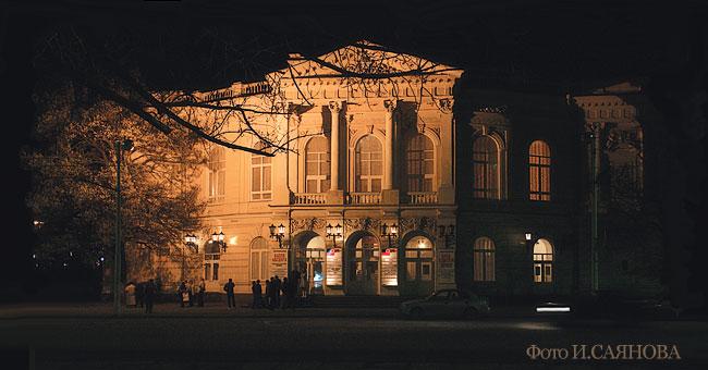Ростовский молодежный академический театр, архитектор Николай Дурбах, фото И.Саянова