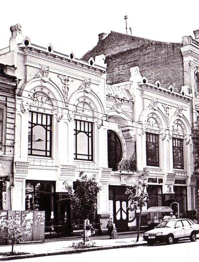 Торговый дом Яблоковых, Ростов-на-Дону, начало 90-ых