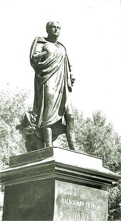 Памятник Александру I в Таганроге, скульптор - Иван Мартос