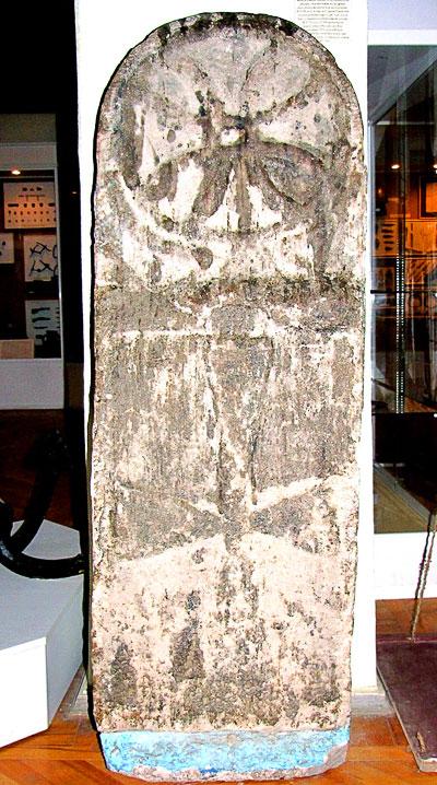 Хачкар 4 века В Ростовском областном музее краеведения, фото Веры Волошиновой