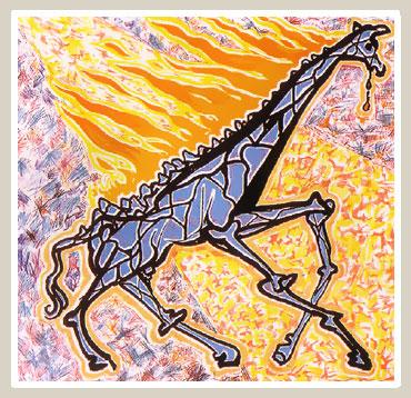 Сальвадор Дали Жираф в огне 1973 г литография из коллекции Александра Шадрина