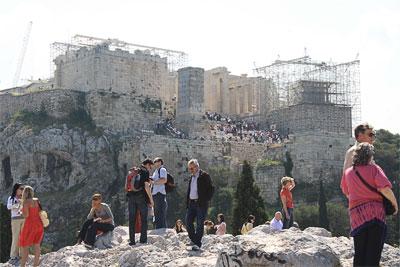 Холм Ареопага, Афины