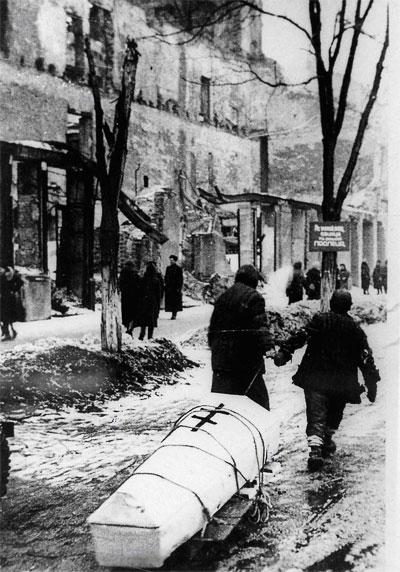 Ростов-на-Дону, 1943 год