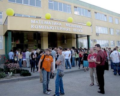 Празднование дня программиста в ЮФУ, 2009 год, фото Веры Волошиновой